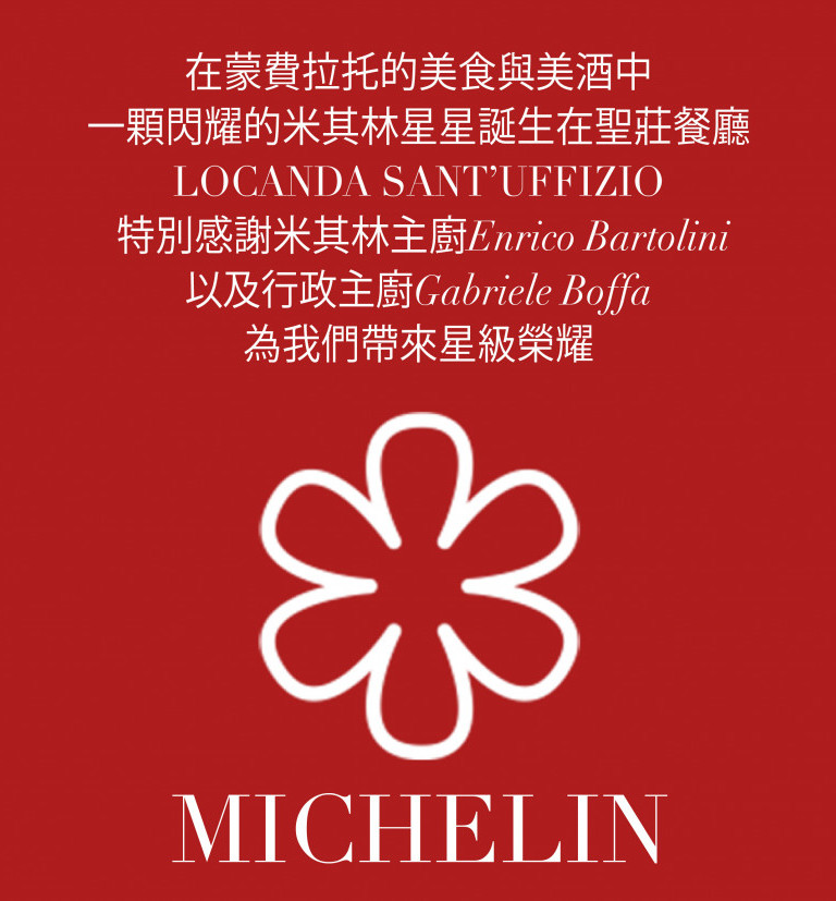 Michelin star red TAI